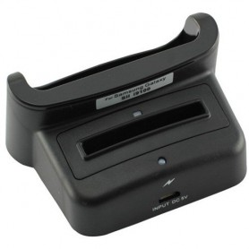 OTB, Duo Dockingstation for Samsung Galaxy S II I9100 ON1137, Ac charger, ON1137