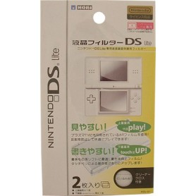 Nintendo DS Lite HORI Screen protector film display