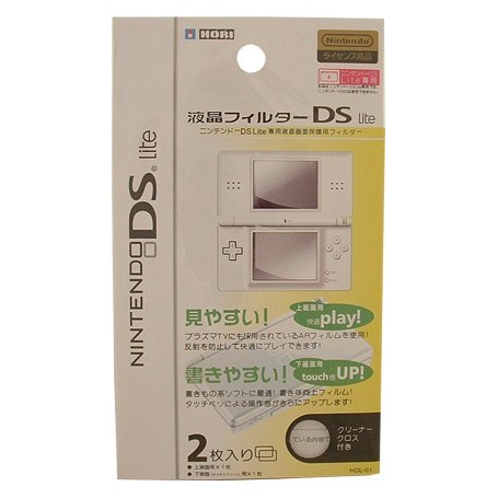 NedRo, Nintendo DS Lite HORI Screen protector display folie, Nintendo DS Lite, YGN362, EtronixCenter.com