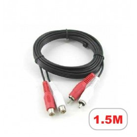 NedRo - RCA extension cable - Audio cables - YPC505-CB www.NedRo.us