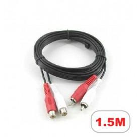 NedRo - Tulp verlengkabel - Audio kabels - YPC505-CB www.NedRo.nl