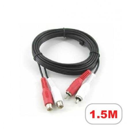 NedRo - RCA extension cable - Audio cables - YPC505 www.NedRo.de
