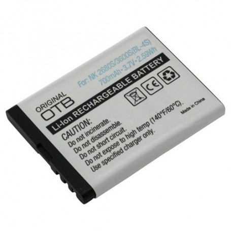 NedRo - Battery for Nokia BL-4S Li-Ion ON159 - Nokia phone batteries - ON159 www.NedRo.us