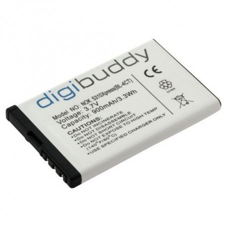 OTB - Battery for Nokia 5310/5630/7310/2720 fold/X3 BL-4CT ON204 - Nokia phone batteries - ON204 www.NedRo.us