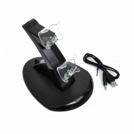 NedRo - Charging Station with LED Light for two PS4 Controllers YGP450 - PlayStation 4 - YGP450-C www.NedRo.us