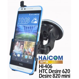Haicom, Haicom car Phone holder for HTC Desire 620 / Desire 820 mini HI-406, Car window holder, ON3994-SET, EtronixCenter.com