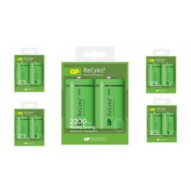 GP, GP Recyko+ 1.2V D / HR20 2200mAh NiMh baterie reîncărcabilă, Format XL C D, BS107-CB, EtronixCenter.com
