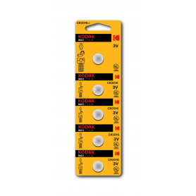 Kodak, Baterie Kodak Max CR2016 3V Lithium, Baterii plate, BS416-CB, EtronixCenter.com