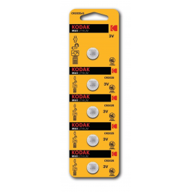 Kodak, Kodak Max CR2025 165mAh 3V baterie plata Lithium, Baterii plate, BS417-CB, EtronixCenter.com