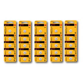 Kodak - Baterie plata Kodak Max CR2032 3V Lithium - Baterii plate - BS418-CB www.NedRo.ro