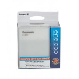 2.25h Panasonic Eneloop USB Charger Powerbank BQ-CC87