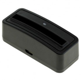 OTB, Battery Chargingdock 1301 for LG LGFL-53HN ON1027, Ac charger, ON1027, EtronixCenter.com
