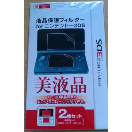 NedRo - Folie Protectie Ecran Nintendo 3DS 00860 - Nintendo 3DS - 00860 www.NedRo.ro